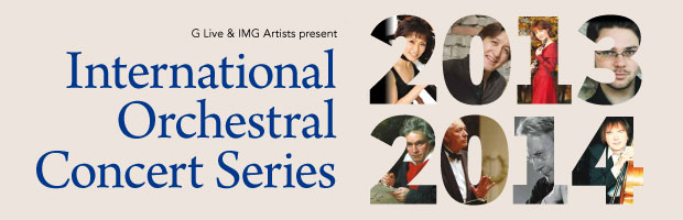 International Orchestral Concert Series 2013-2014