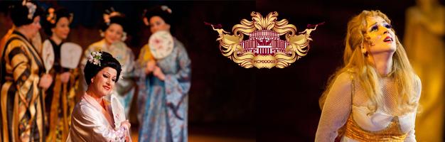 Grand Opera of Belarus